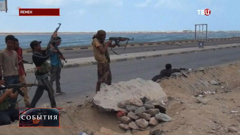 Боевые действия в Йемене