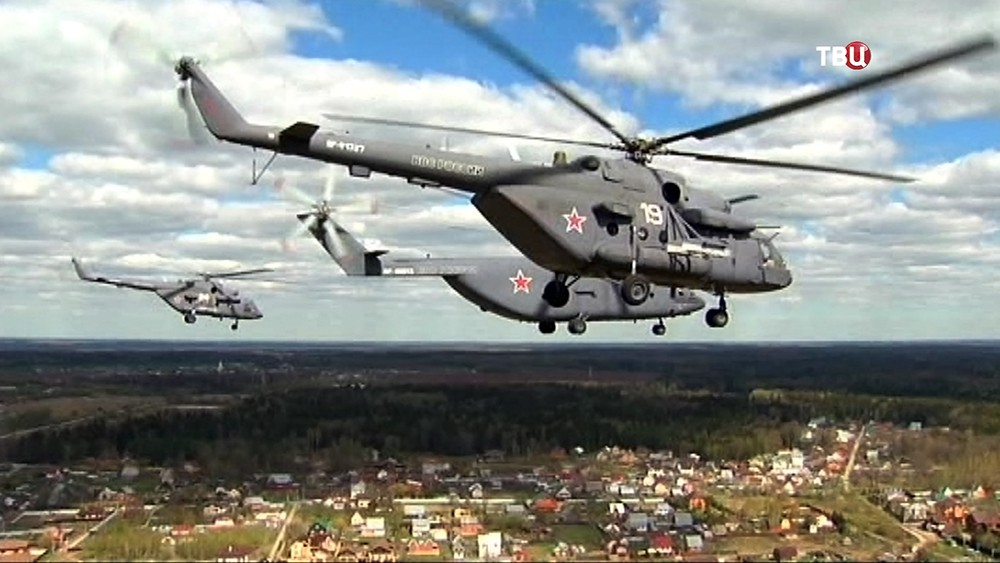 Пролёт военных вертолётов