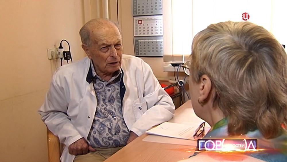 Медик-ветеран Великой Отечественной Александр Коган ведёт приём пациентов