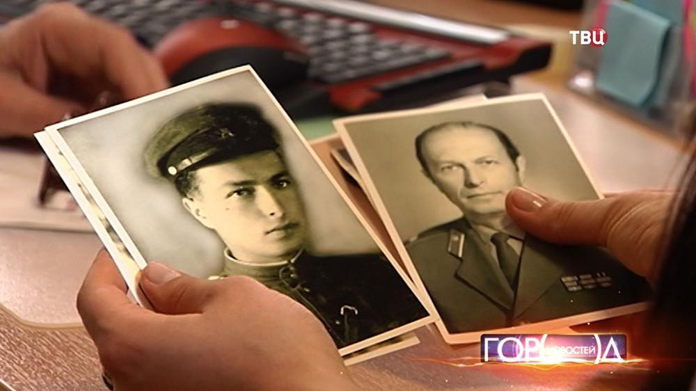 Фронтовые фотографии ветерана