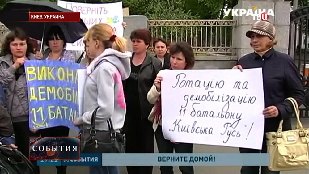 Митинг матерей военнослужащих в Киеве
