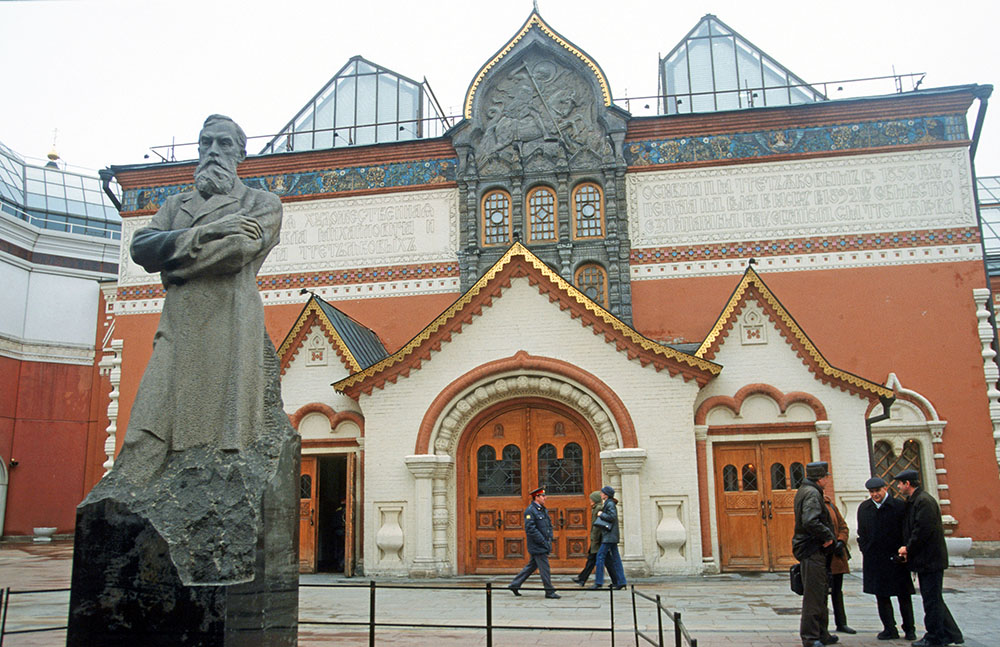 Здание Третьяковской галлереи