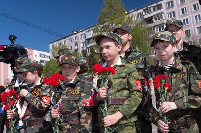 Закладка парка имени 70-летия Победы