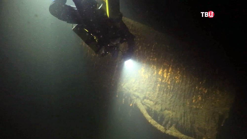 Поиски затонувшей подлодки