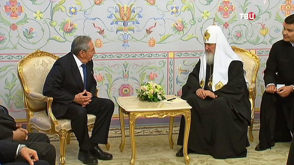 Председатель Совета Министров Кубы Рауль Кастро и Патриарх Московский и всея Руси Кирилл