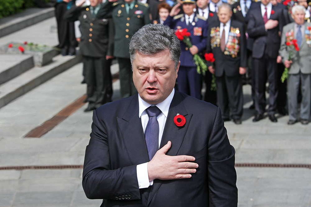 Президент Украины Пётр Порошенко на мероприятиях по случаю годовщины победы