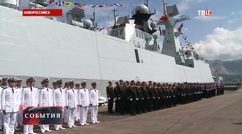 Совместные учения ВМФ России и КНР