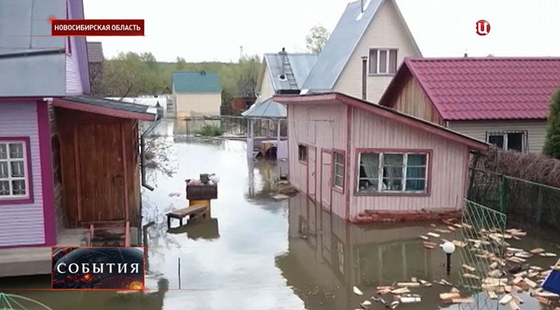 Потоп в Новосибирской области