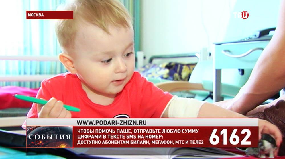 Паша Блинников