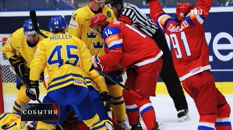 Чемпионат мира по хоккею 2015