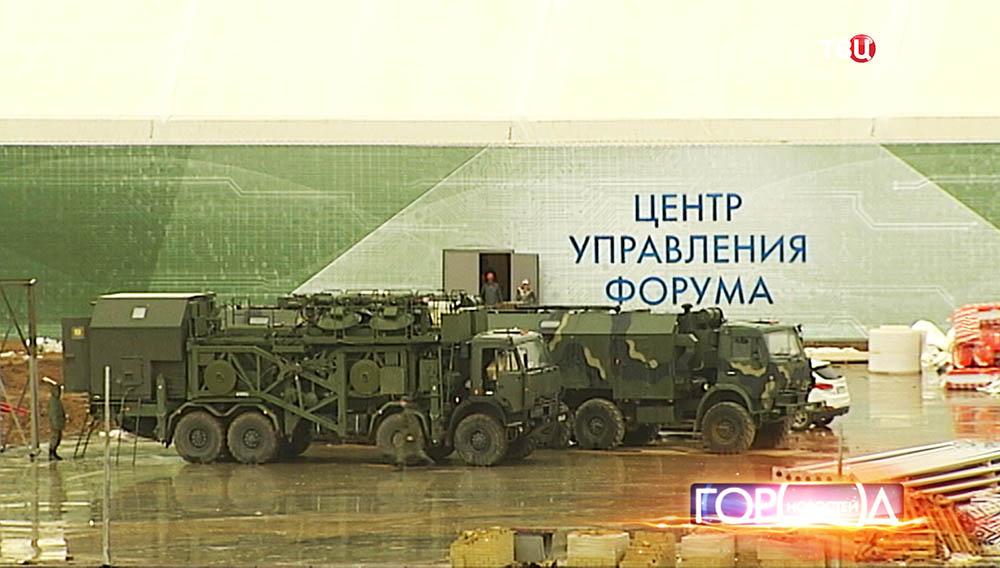 """Военный форум """"Армия-2015"""""""