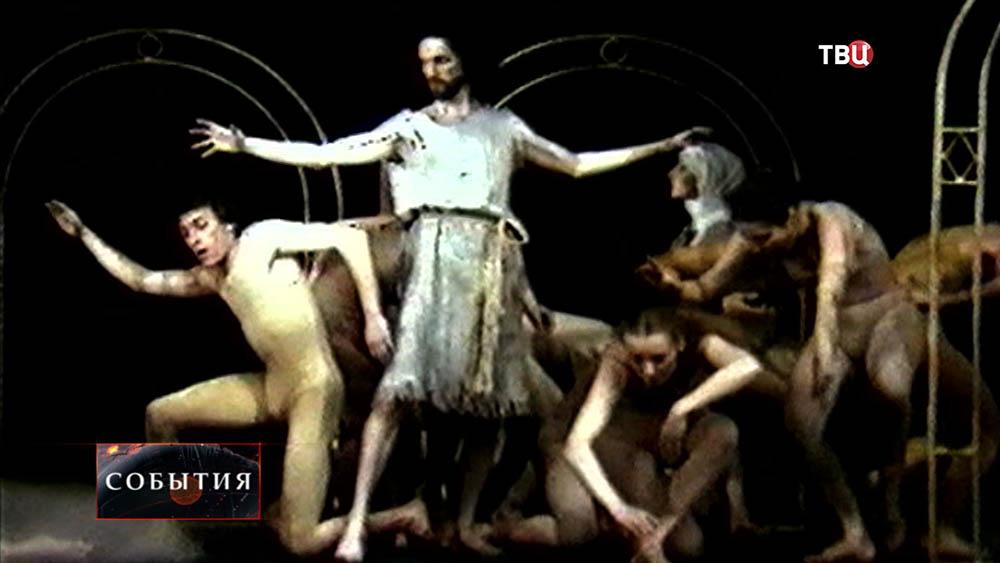 Фрагмент спектакля в постановке Гедрюса Мацкявичюса