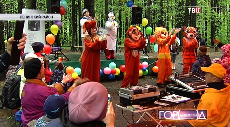 Фестиваль детской литературы имени Корнея Чуковского