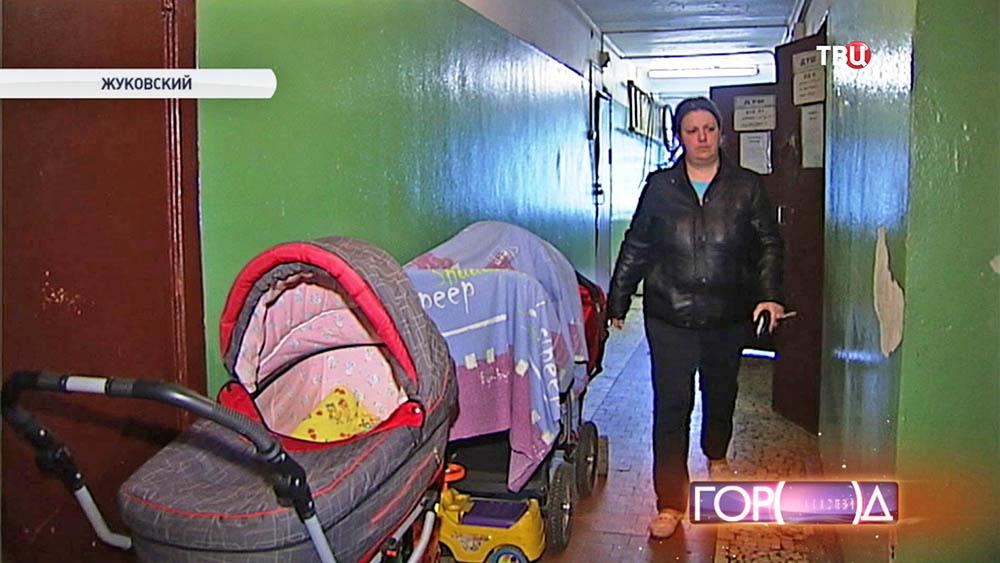Многодетная семья в общежитии