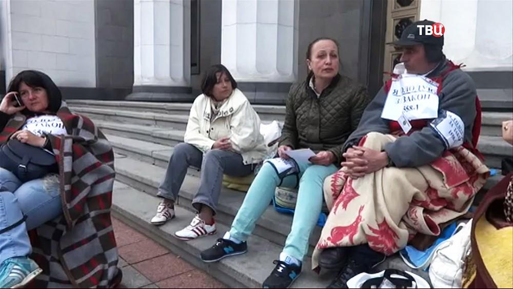 """Активисты """"Финансового Майдана"""" у здания Верховной рады Украины"""