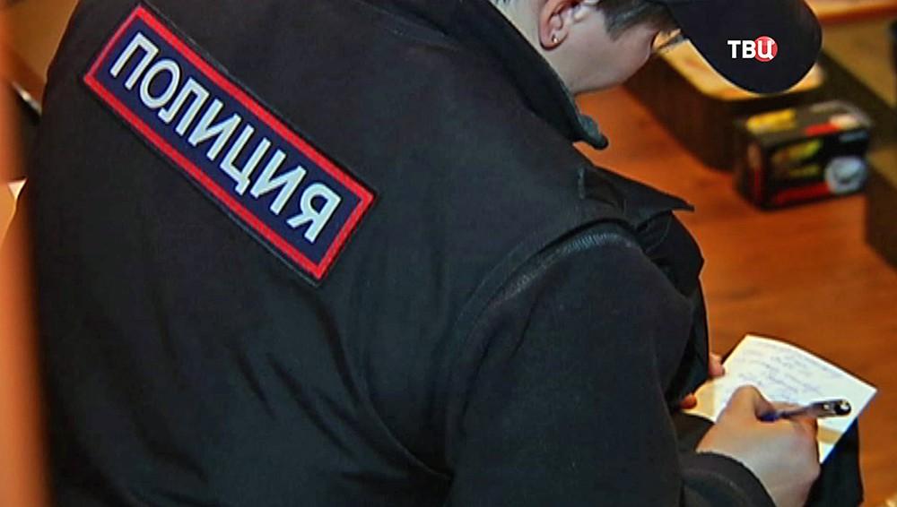 Полицейский проводит опись
