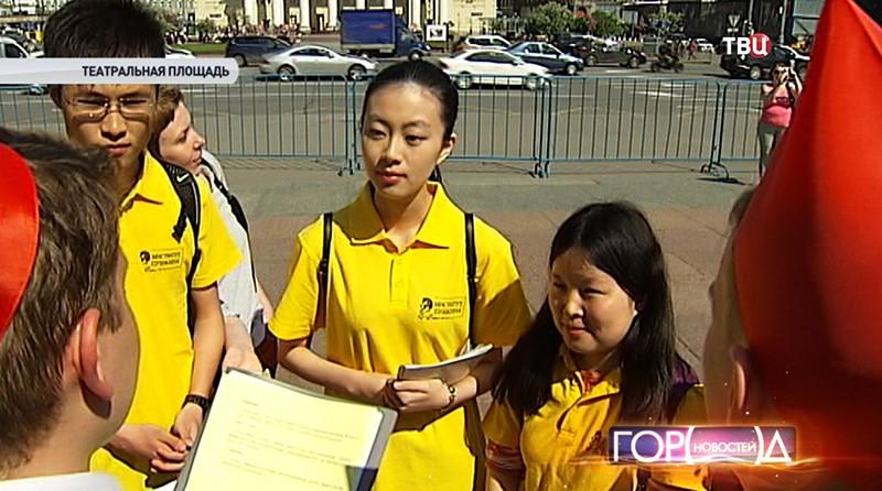 Китайские студенты проходят квест на знание Москвы