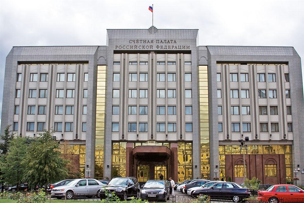 Здание Счётной полаты