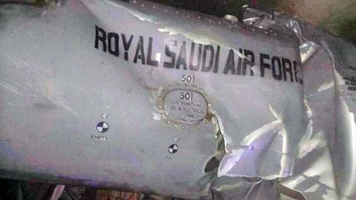 Обломки самолёта ВВС Саудовской Аравии