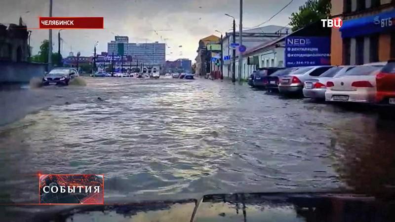 Потоп в Челябинске