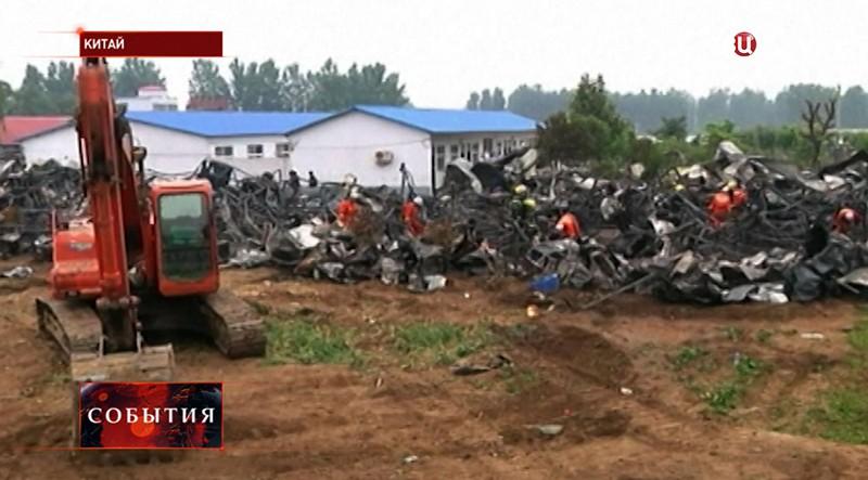 Последствие пожара в Китае