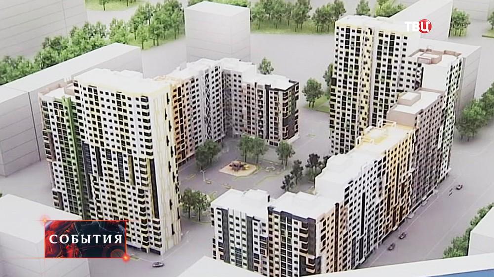 Проект жилых домов