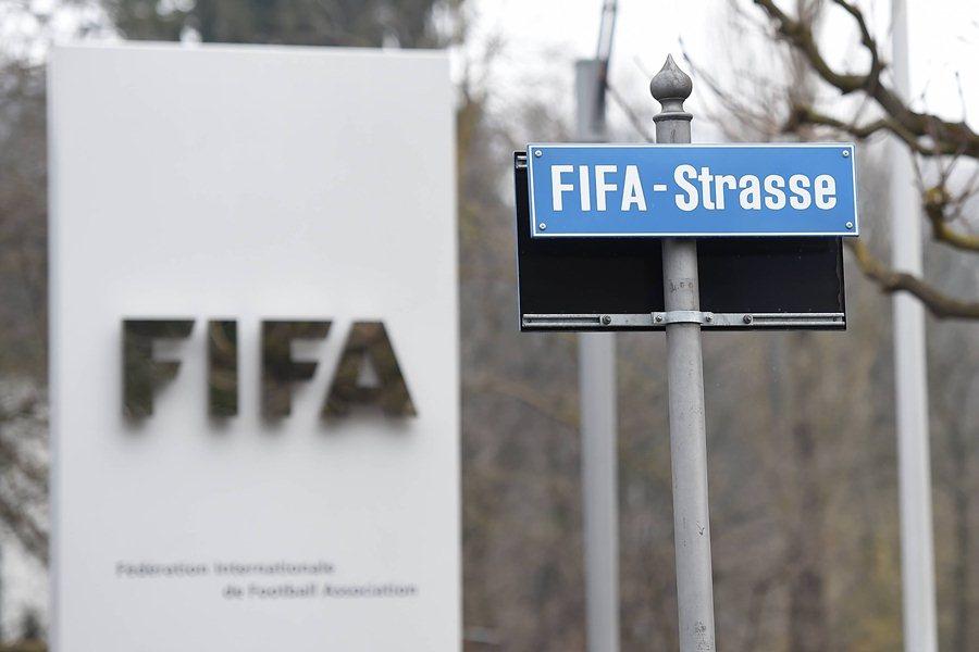 Штаб-квартира ФИФА (FIFA) в Цюрихе