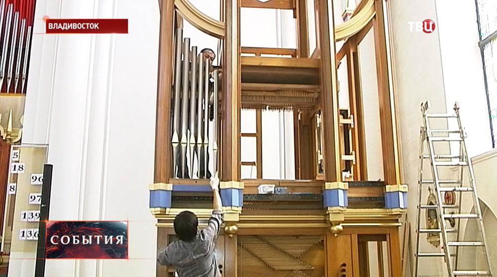 Сборка органа