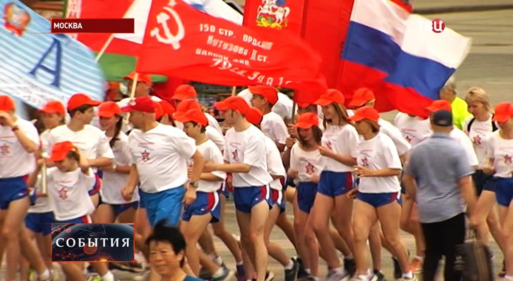 """Сверхмарафон """"Память и слава - 70!"""", посвященный юбилею победы в Великой Отечественной войне"""