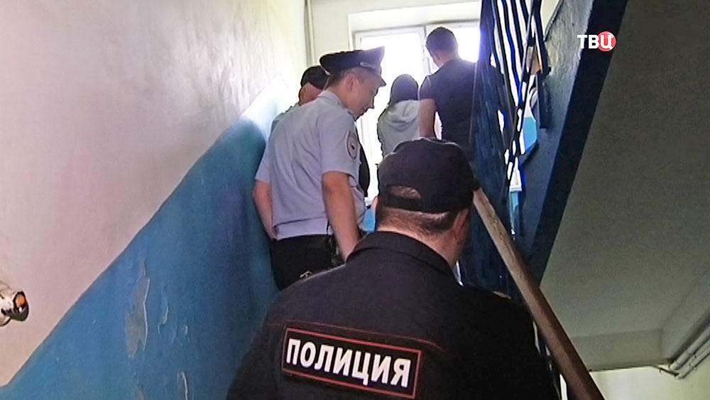 Полицейские на лестничной клетке