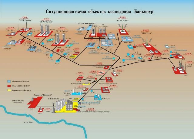 Схема космодрома Байконур