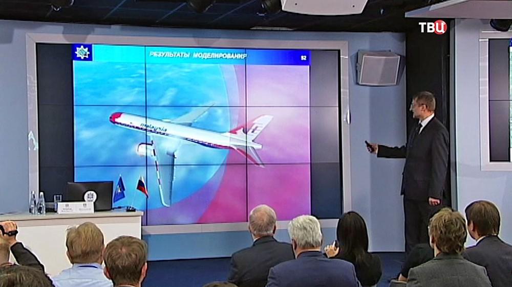 """Заседание концерн ПВО """"Алмаз-Антей"""""""