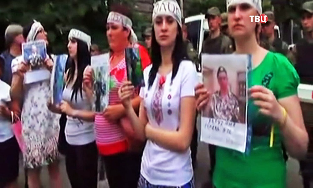 Митинг родственников военных Украинской армии