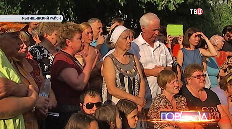 Жители Мытищинского района