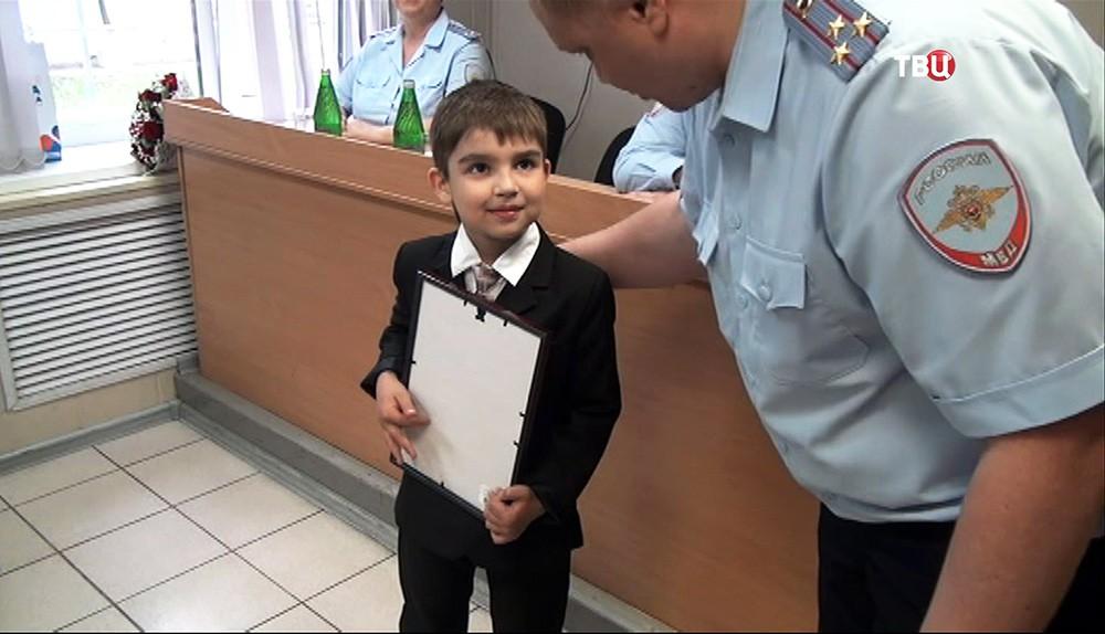 Полицейские награждают семилетнего Тимура