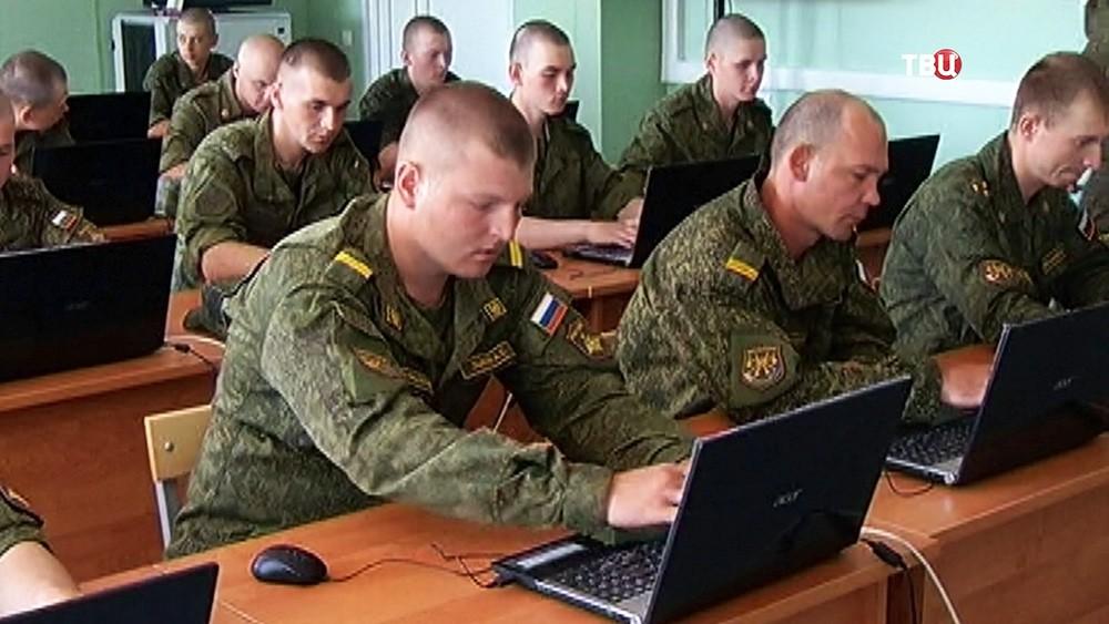 Центр военной подготовки военнослужащих Российской армии
