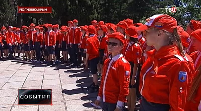 """Детский лагерь """"Артек"""""""