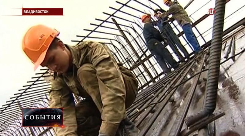 Строительные работы в Владивостоке