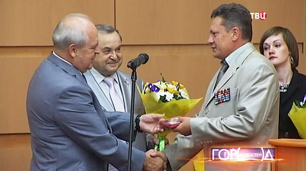 Вручение награды за вклад в патриотическое воспитание