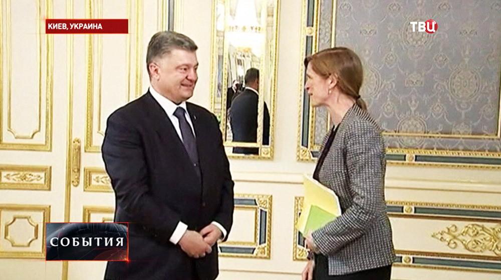 Петр Порошенко и Саманта Пауэр во время встречи