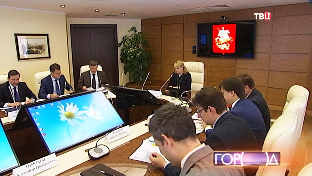 Заседание межведомственной комиссии Правительства Москвы