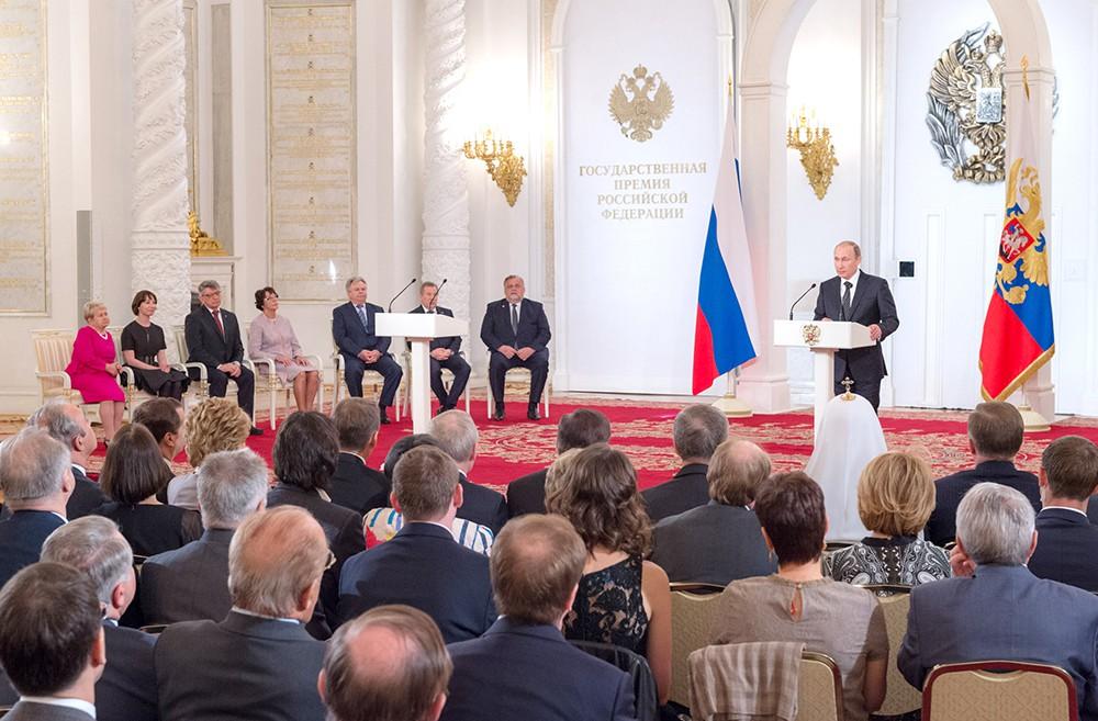 Вручение Государственных премий России