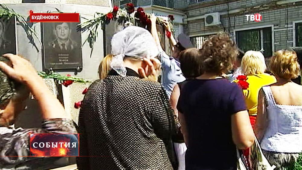 Траурные мероприятия в Буденновске