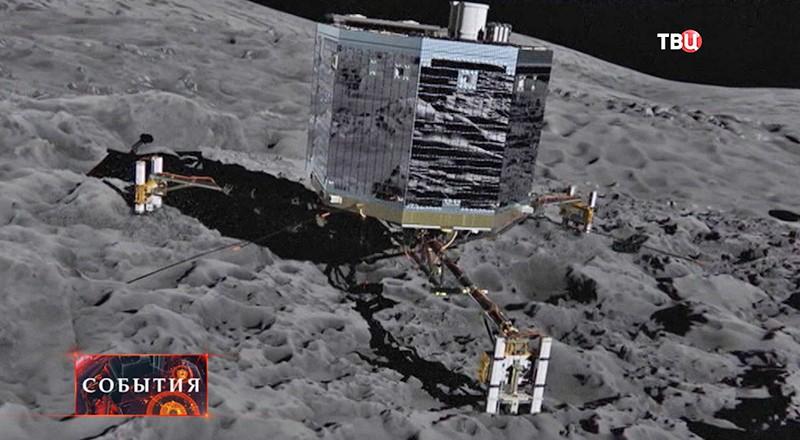 Зонд Philae
