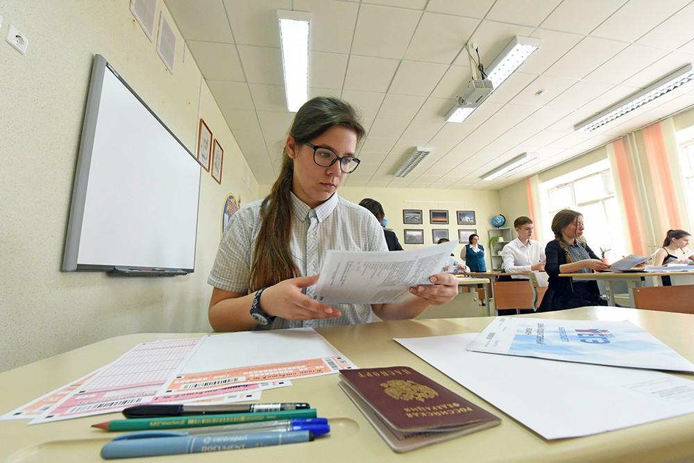 Школьники сдают ЕГЭ
