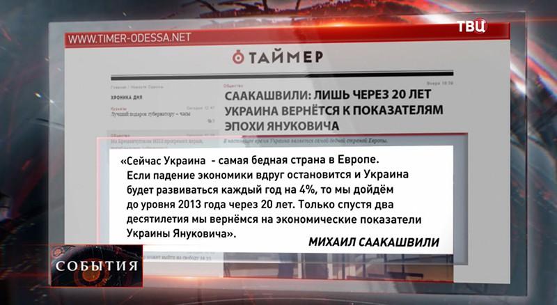 Сайт www.timer-odessa.net