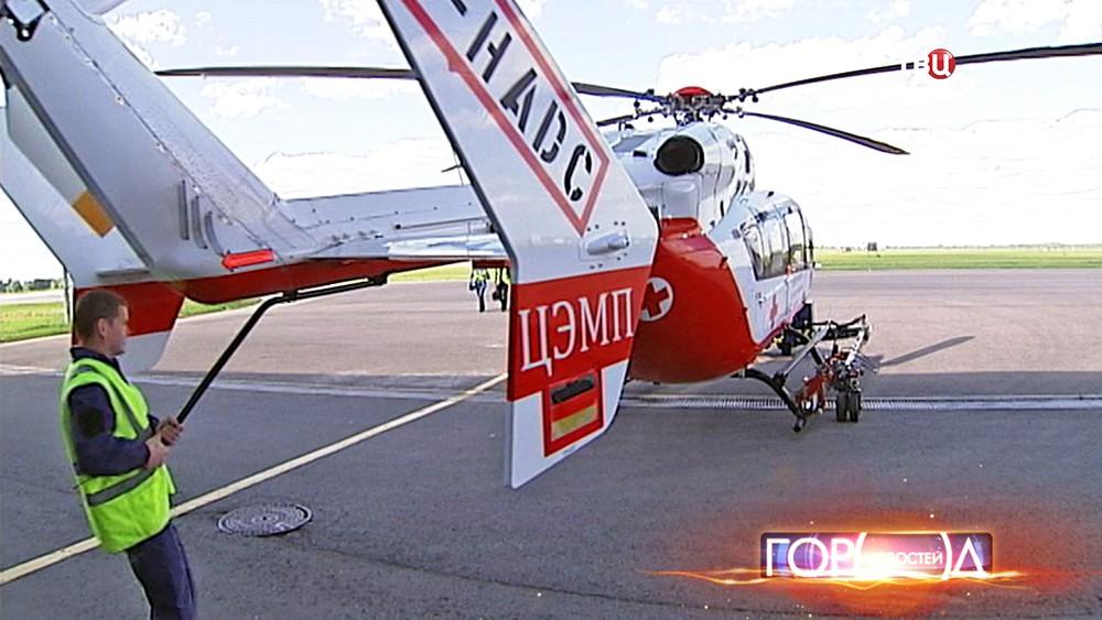 Новости сейчас москва вертолет