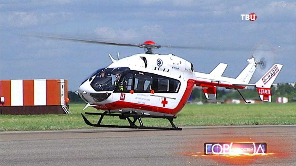Медицинский вертолет