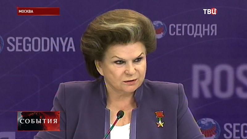 Герой Советского Союза, космонавт Валентина Терешкова