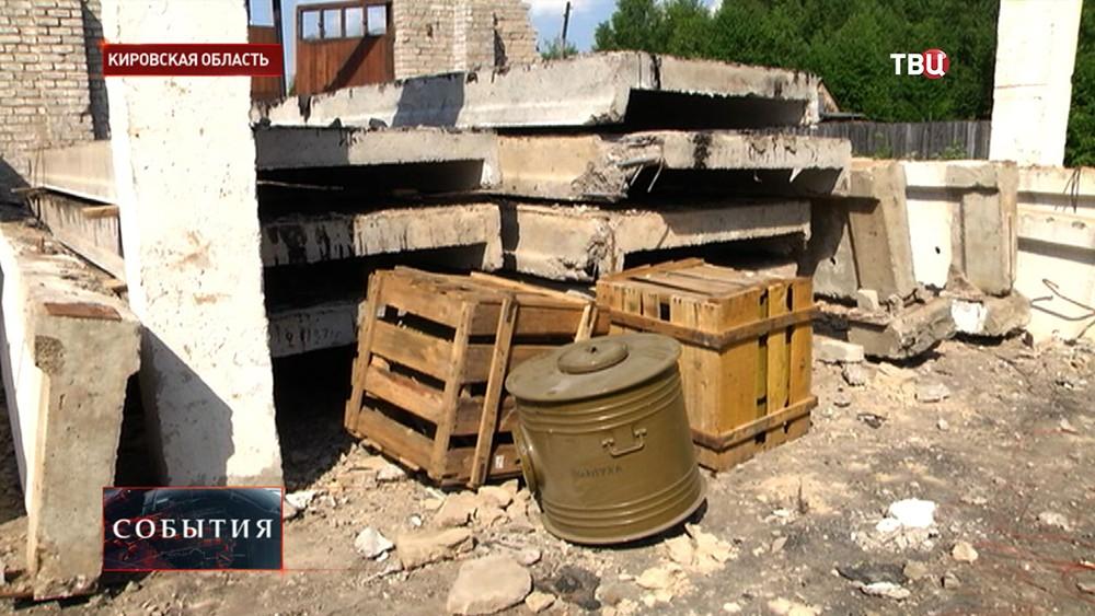 Заброшенный склад с химикатами в Кировской области